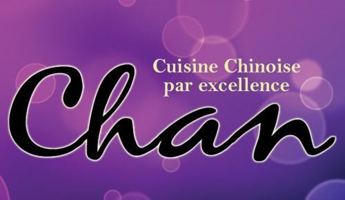 Cuisine Chinoise par Excellence