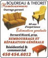 Boudreau & Théoret Rembourreurs