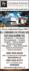 Complexe Funéraire Pierre Tétreault inc.